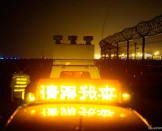 LEG #5: LANDING MANDALAY | Solar Impulse | Revillard | rezo.ch