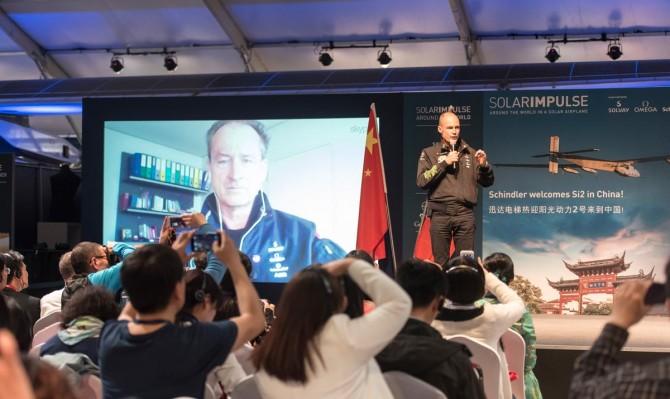 Nanjing, Press Conference upon Arrival | Solar Impulse | Pizzolante | Rezo.ch